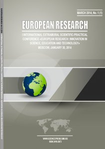 european-research