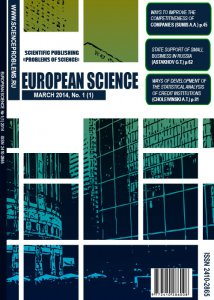 european-science
