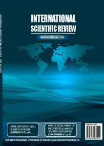 international-scientific-review