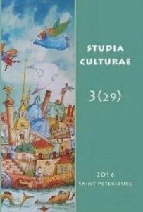 studia-culturae