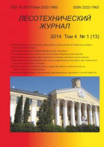 lesotekhnicheskij-zhurnal