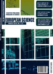 european-science